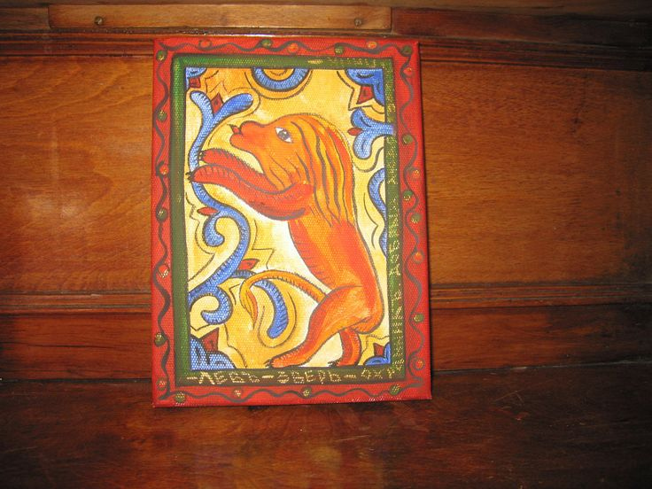 "Picture on canvas ""Byzantine Lion"" by RussianStore on Etsy"