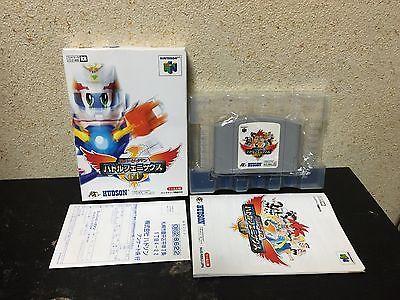 Super B-Daman Battle Phoenix 64 Nintendo 64 Japan NTSC-J Nintendo Hudson Soft