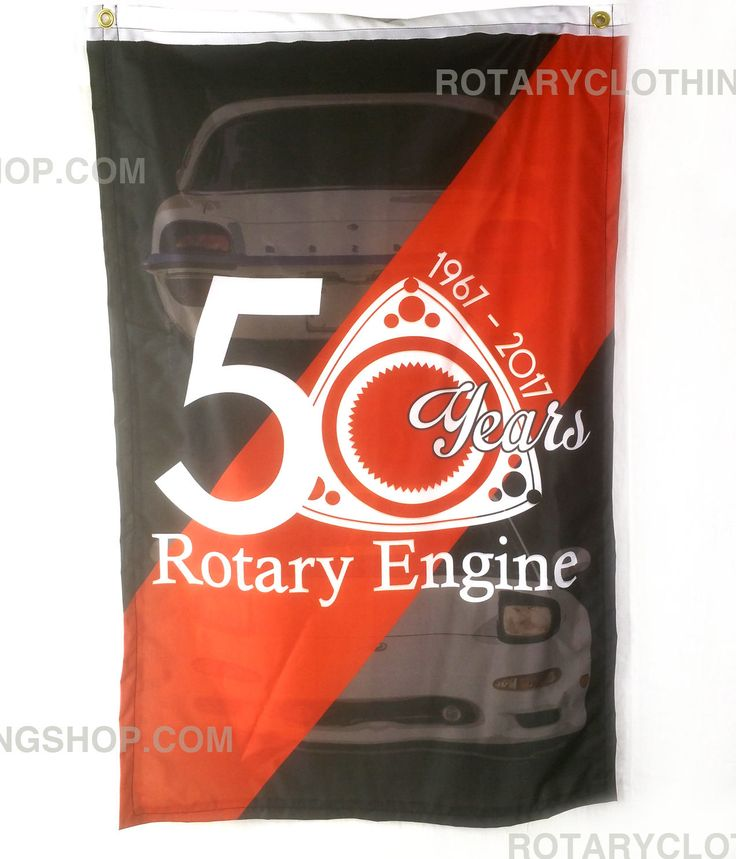 Mazda Rotary Engine- 50th Anniversary Flag - Wankel Banner- Special Edition - Rx7 - Rx8 - Rx3 - Cosmo - Limited by ROTARYCLOTHINGSHOP on Etsy