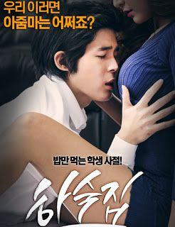 Best legitimate erotic films