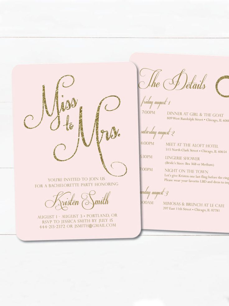 17 Printable Bridal Shower Invitations You Can