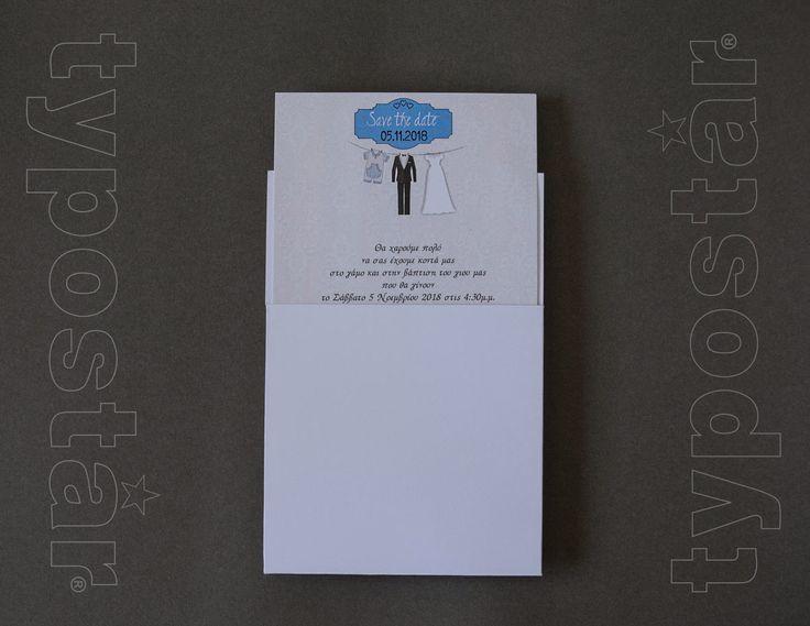 Προσκλητήριο γάμου typostar κωδ. 7400