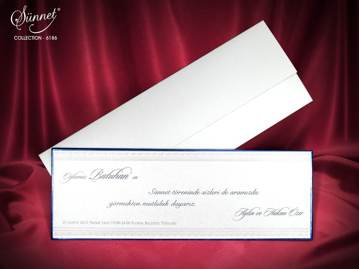 Top Quality Wedding Invitations Classic Simplistic Beautiful