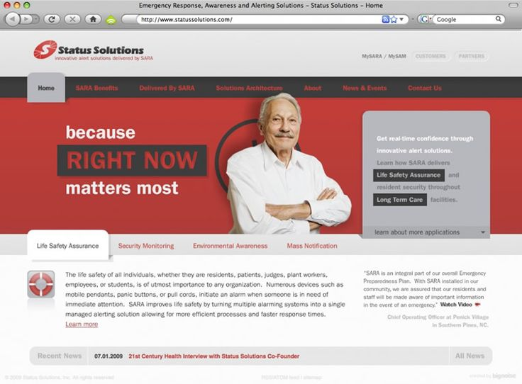 web-design website site red professional support corporate