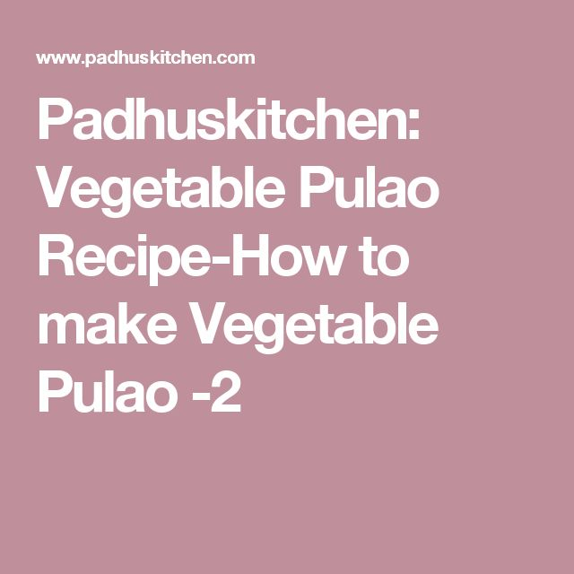 Padhuskitchen: Vegetable Pulao Recipe-How to make Vegetable Pulao -2