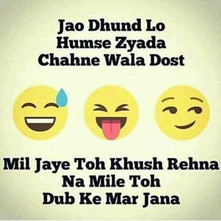 Time Travel Proof Hindi
