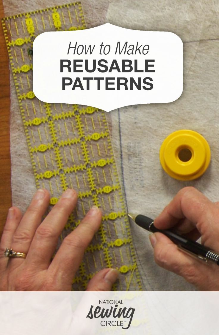 How to Make Patterns That You Can Reuse | NSC