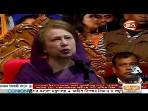 bangla news today update on 2 January 2017