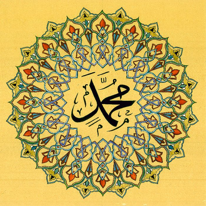 """Muhammad (May the prayers and peace of Allah be upon him)"":  Hand Painted Islamic Calligraphic Art by Rahima Wear. Prints start at $45     #Spiritual #Sufi #Art #lslam #Calligraphy"