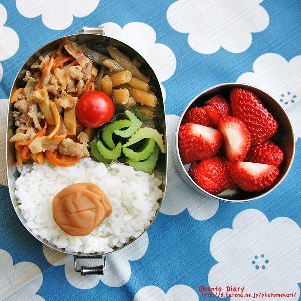 Magewappa Bento Diary, #728 豚細切れ肉とエリンギ・人参の味噌炒め弁当