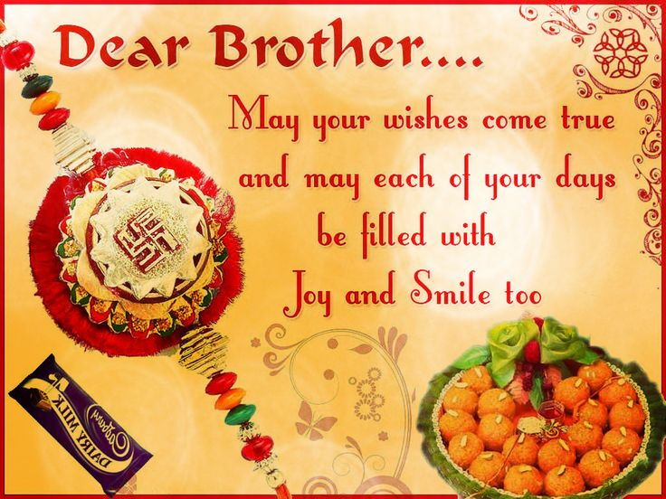 Raksha Bandhan In India Is Celebrating On August See Best Wishes For Brothers And Sisters Hy 2017 Hindi English
