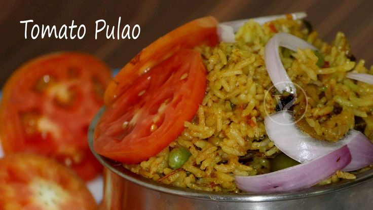 tomato pulao recipe | tomato pulav | tomato bath recipe | south indian t...