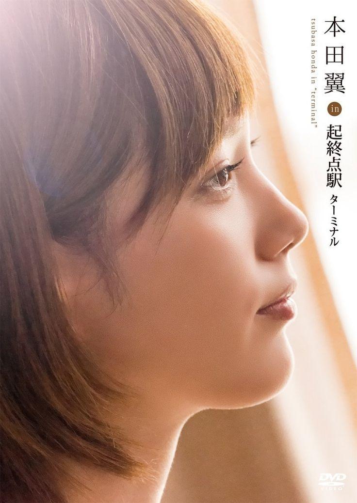 Amazon.co.jp | 本田翼 in 『起終点駅 ターミナル』 [DVD] ポニーキャニオン 発売日2015/09/16 http://www.amazon.co.jp/dp/B0143UKHDW/ref=cm_sw_r_tw_dp_TKb7wb0G64TCV #本田翼 #Tsubasa_Honda