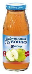 БАБУШКИНО ЛУКОШКО нектар яблочный с мякотью с 4 мес 0,2л  — 30р.  ЯБЛОКО   Фруктовый нектар для детей     Яблоко - источник фруктовых кислот, железа, витамина С. Сочетание железа и витамина С способствует наилучшему всасыванию железа в кишечнике, что является профилактикой анемии. Пектины и фруктовые кислоты мягко стимулируют деятельность кишечника.     - с 4 месяцев    Яблочный нектар богат органическими кислотами и природными сахарами, которые улучшают аппетит и нормализуют стул…