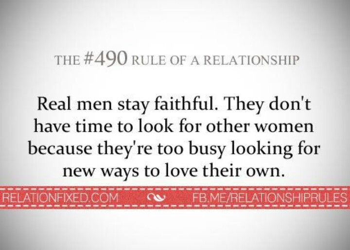 rules of a relationship for men quotes