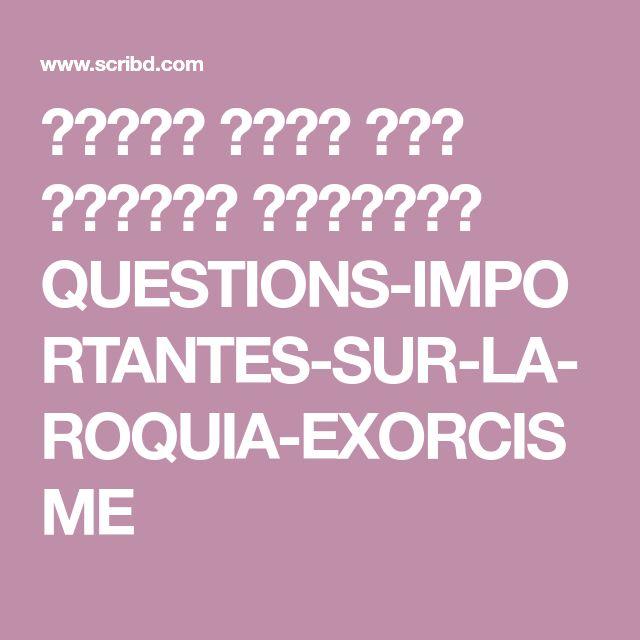 أسئلة مهمة حول الرقية والرقاة QUESTIONS-IMPORTANTES-SUR-LA-ROQUIA-EXORCISME