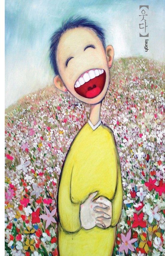 우연히 인터넷 검색으로 발견한 이순구화가님의 웃는얼굴의 그림은 보면 볼수록 즐겁고 행복한 마음으로 저...