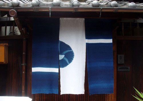 藍染めの暖簾 原田弘子 Noren(a shop curtain) of indigo dyeing / Hiroko Hrada