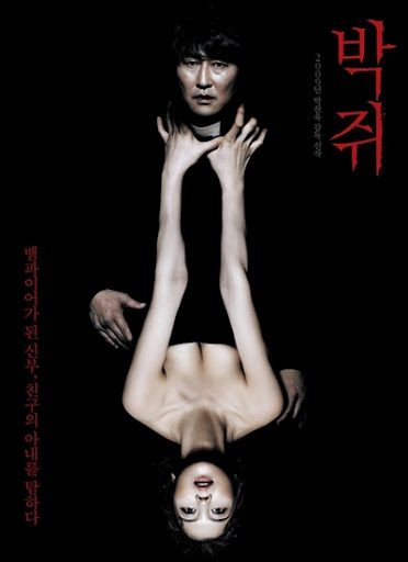 Thirst (Korean: 박쥐) (2009) Directed by Park Chan-wook