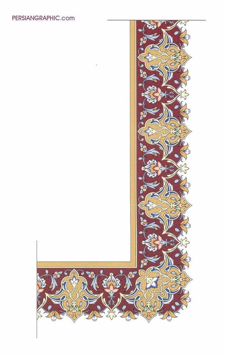 Ornate, Fancy, Islamic Art, Geometric, Pretty, Hand Drawn, Pattern, Design, Frame, Border