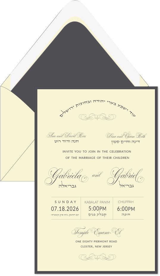 Laser Cut Jewish Wedding Invitations