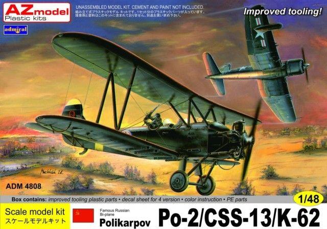 Polikarpov Po-2 / CSS-13 / K-62. Admiral, 1/48, rebox 2013 (ex Admiral 2013 No.4807, unknown what change), No.4808. Price: 19,79 GBP (marketplace).