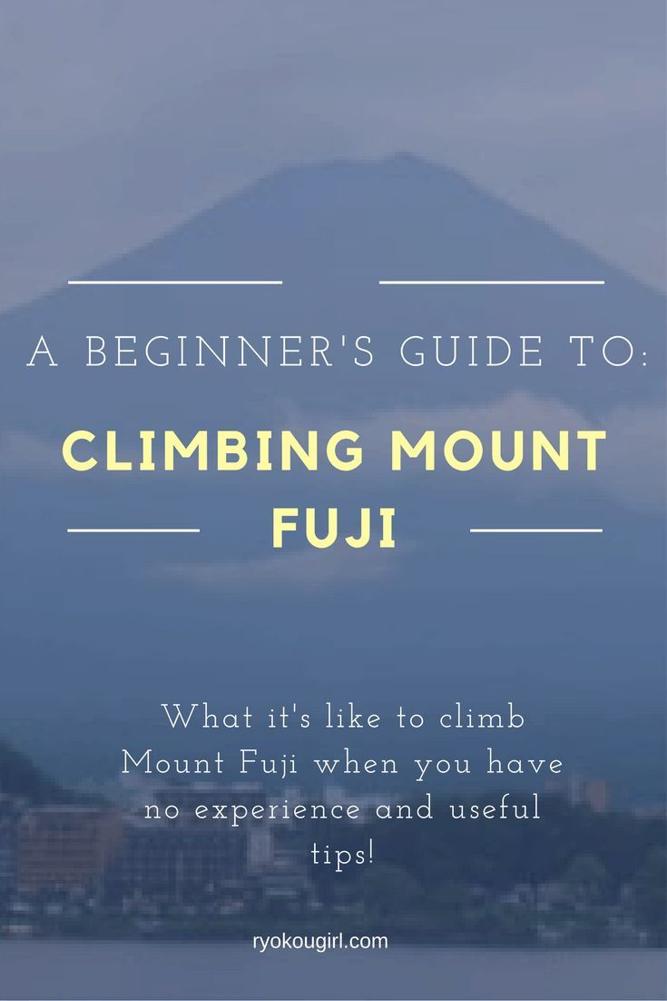 Climbing Mount Fuji: A beginner's experience and useful tips