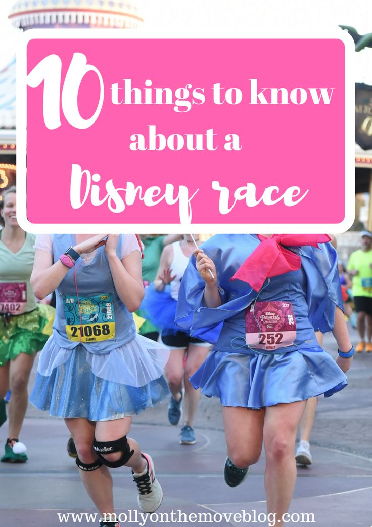 If you've been thinking about the pros and cons of running a race at Disney World, then you need to read this post about 10 Things to Know About a Disney Race. Click the pin to find out what you need to know!