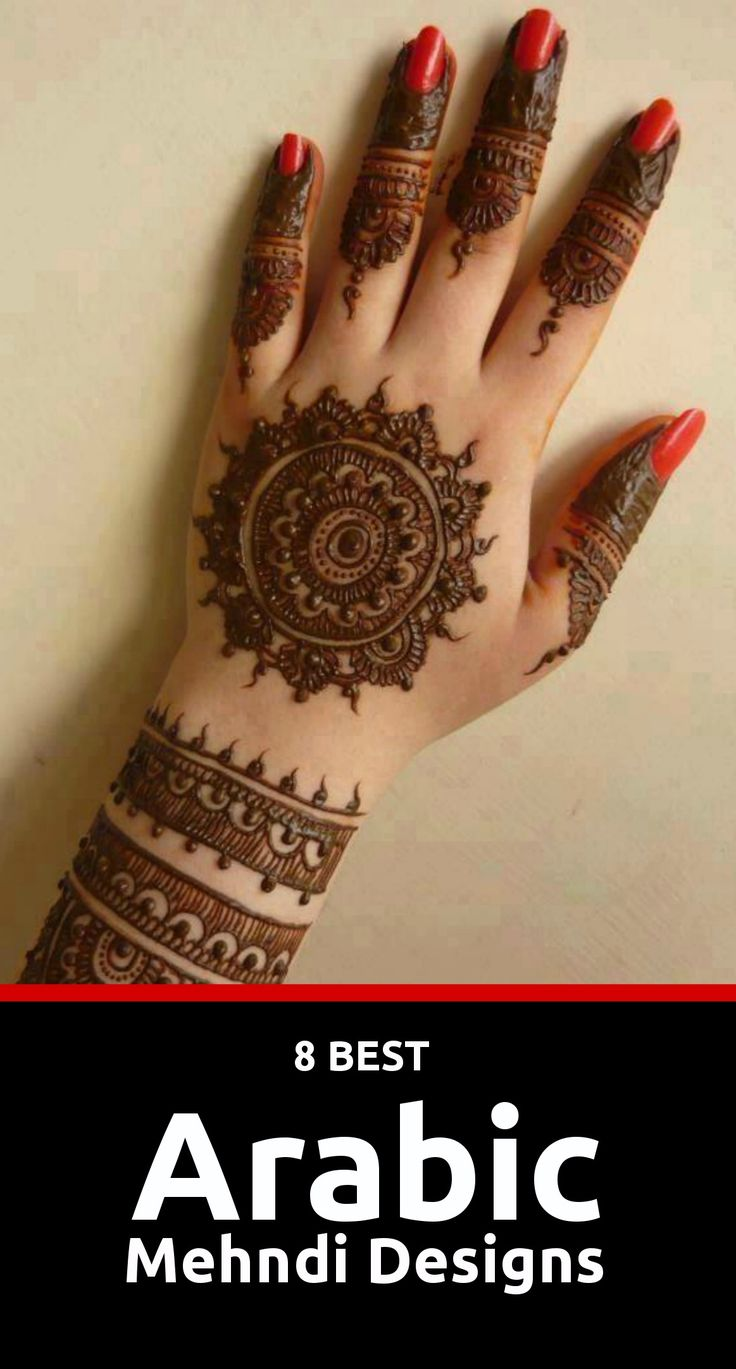 The 25  best Simple arabic mehndi designs ideas on Pinterest   Simple  arabic mehndi  Mehndi designs and Mahendi designs simple. The 25  best Simple arabic mehndi designs ideas on Pinterest
