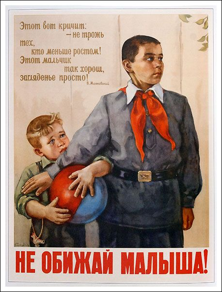 Христианин не может быть трусом (+ВИДЕО) / Православие.Ru
