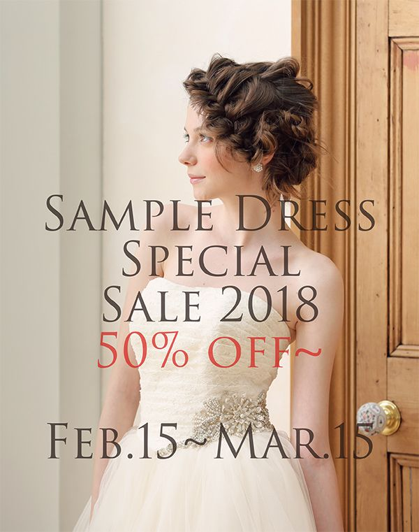SAMPLE DRESS SALE!2018年2月17日〜3月18日まで1ヶ月間 2/17(sat)-3/18 (sun) 1month アーネラクロージング麻布サロンにてSPECIAL Saleを開催致します。 <アーネラクロージング>(11:00〜19:30 定休日 火曜) 東京都港区南麻布1-27-22 有栖川EAST601 (麻布十番駅徒歩8分 白金高輪駅徒歩8分) tel 03-6447-7261 mail :  info@anela-clothing.jp