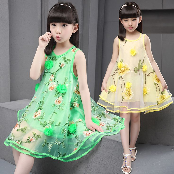 1d9607bf5152 new list cf484 05716 zoom party dresses for girls age 12 ...