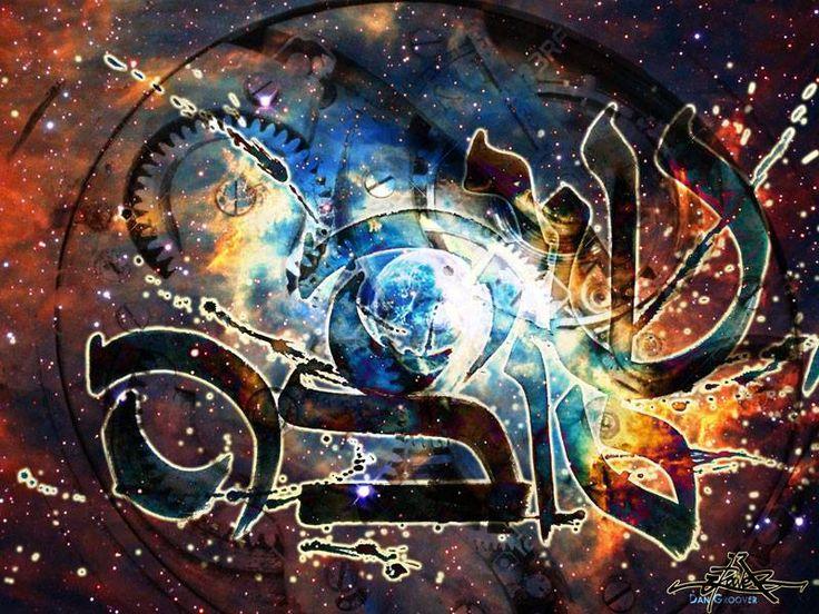 Shana Tova 5777 © Dan Groover - Symbolism -