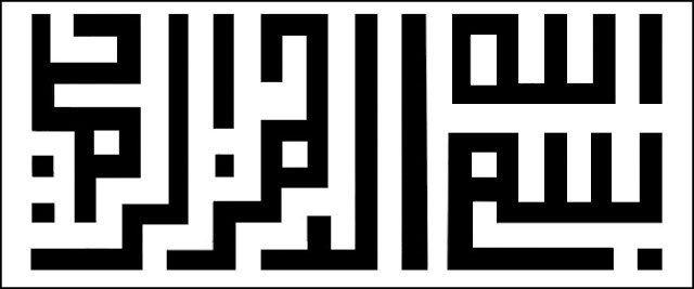 190 Kaligrafi Bismillah Sederhana Terindah Unik Dan Lucu