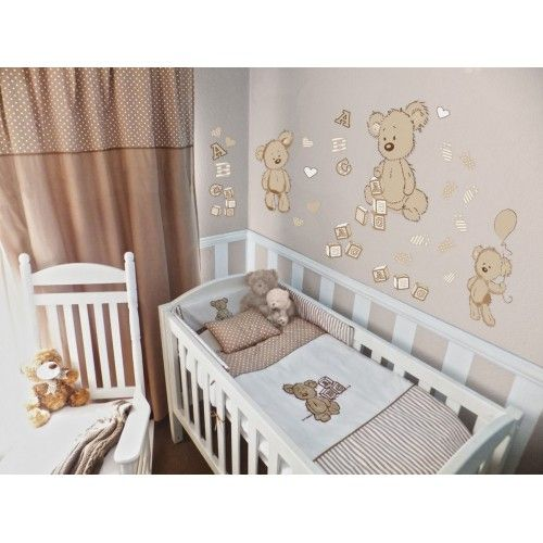 Teddy bear nursery to match Dad's crib
