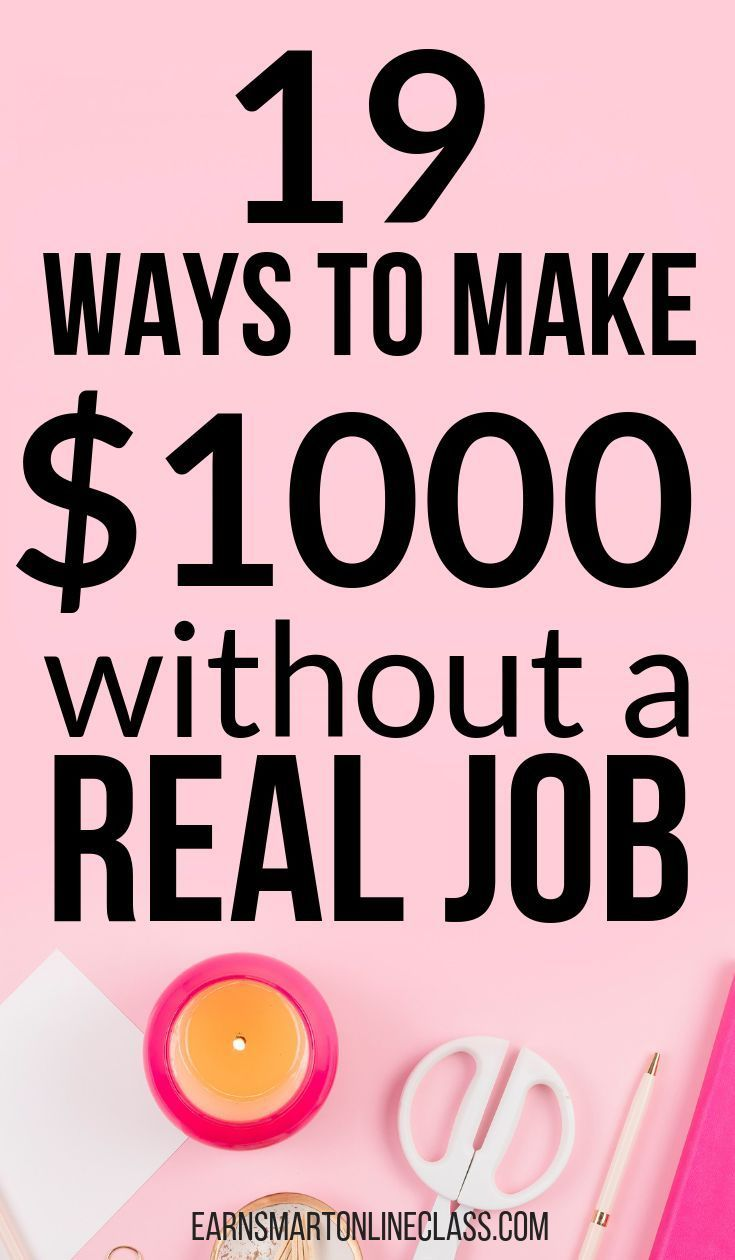 21 Simple Ways to Make Money Without a Job – Extra $$
