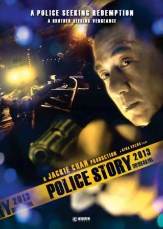 Poster Of Police Story 4 (2013) In Hindi English Dual Audio 300MB Compressed Small Size Pc Movie Free Download Only At downloadhub.net