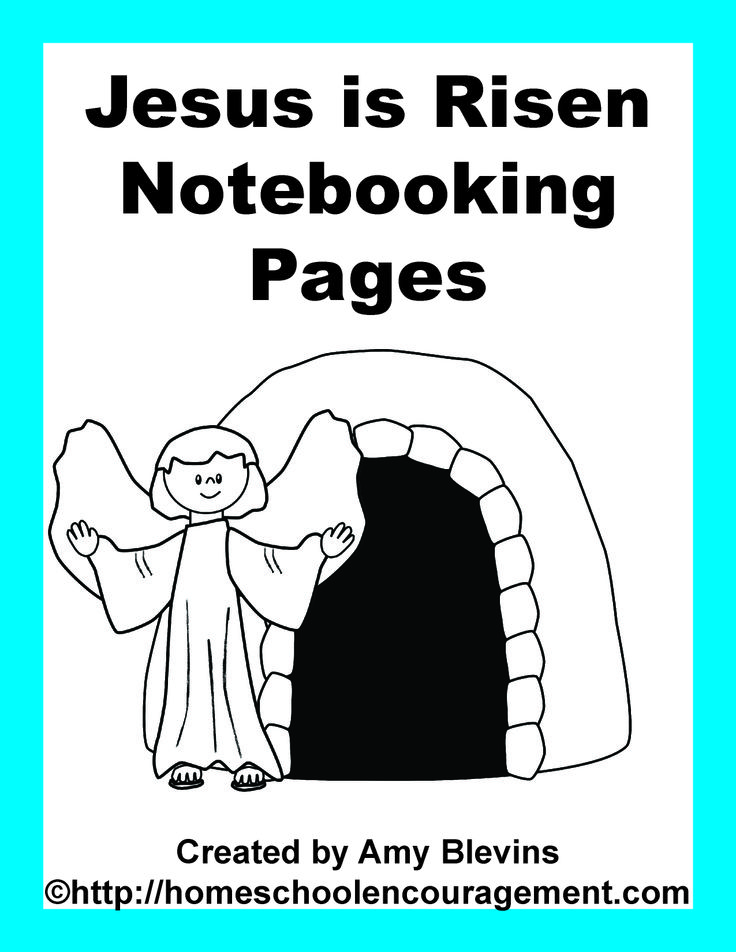 Free Jesus Is Risen Notebooking Pages 27 In All With Three Line Styles To Choose From And Precious Graphics Color