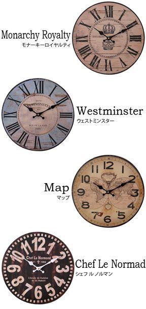 掛け時計WALLCLOCK34CMハットトリック[HATTRICK]【壁掛け時計おしゃれ時計壁掛けデザインアンティークレトロビンテージヴィンテージアメリカンアメ雑プレゼント楽天人気北欧】【インテリア】