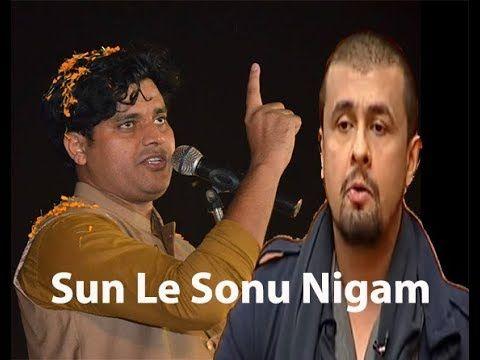 """IMRAN PRATAPGARHI """"कभी न होगी बंद अज़ान """"Ekta Forum Mumbai Wadala Mushaira 31st Dec.2017 - YouTube"""