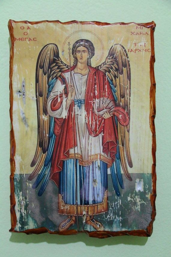 Saint Michael (Archangel Michael). Handmade in Hellas-Greece. Dimensions: 7,85 × 11,80 inches / 20 × 30 cm