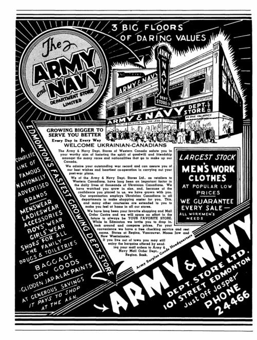 Army Navy Edmonton