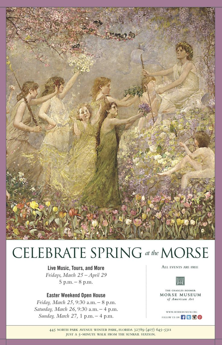 Morse Museum Spring Series 2016 Beautiful Music in Concert