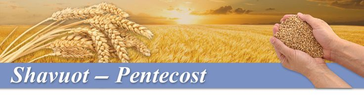 The Jewish festival of Shavuot (sha-voo-OHT).  Christains know this festival from the Greek, Pentcost.
