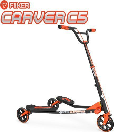 Yvolution unveils its Y Fliker Carver Series of performance scooters with sleek design featuring patented FLEX technology. Kids looking for a more extreme ride can carve, drift and even 360. The patented design also provides enhanced stability and control, allowing riders to turn on a dime. Like... more details available at https://perfect-gifts.bestselleroutlets.com/gifts-for-teens/skates-skateboards-scooters/product-review-for-yvolution-y-fliker-carver-c5-kids-adult-driftin