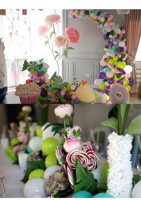 """Детский День Рождения в стиле """"Страна Сладостей""""-""""Candy Land"""" Birthday Party theme!"""