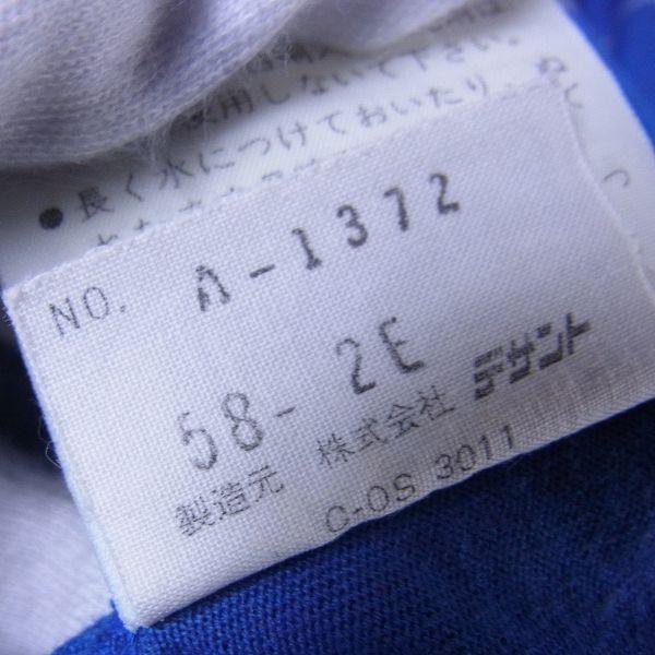 adidas/アディダス デサント製 1980年代 日本代表ユニフォーム 58-2E_画像4