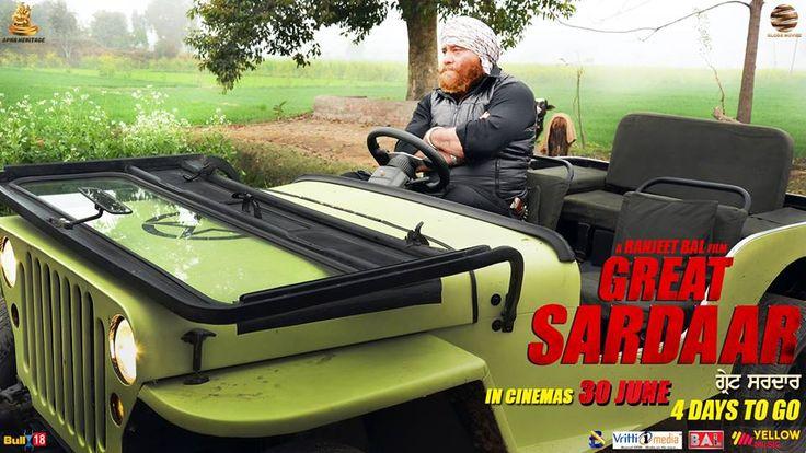 Great sardaar upcoming movie | great sardaar  is upcoming Punjabi movie, rlease date 30  june 2017 and hero in this movie dilpreet dhillon yograj singh