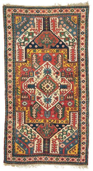 "Alberto Levi Gallery Kasim Ushag rug Karabagh area Southern Caucasus circa 1850 204 x 110 cm (6'8"" x 3'7"")"