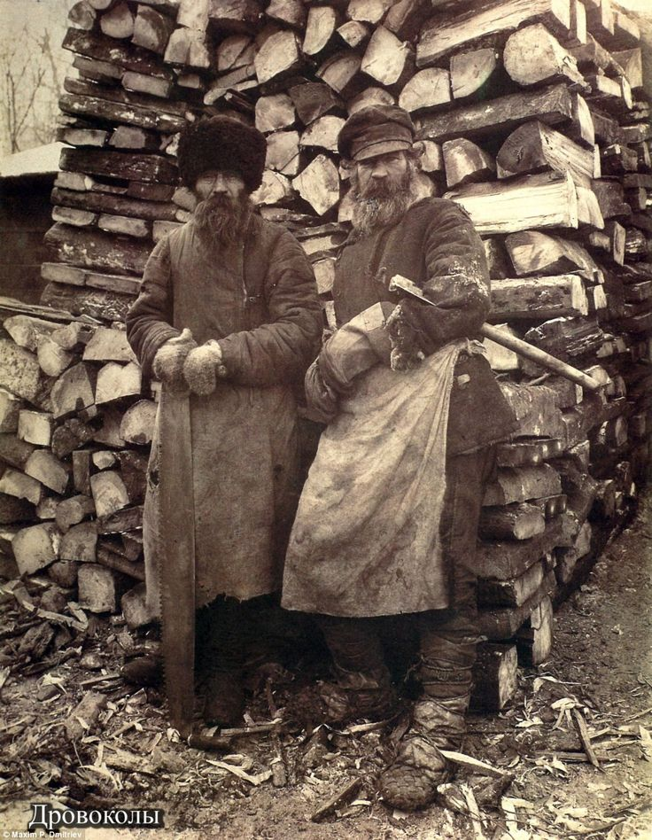 Woodsmen from late 19th century Russia, as photographed by Maxim P Dmitriev, one of the founders of the photojournalism genre